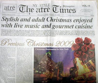 11_30newspaper.jpg